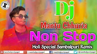 Dj Mantu Chhuria Nonstop Dance Sambalpuri Remix Songs 2019