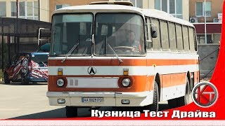 ЛАЗ-699Р Турист. Запуск по ЛАЗ после годовалого простоя
