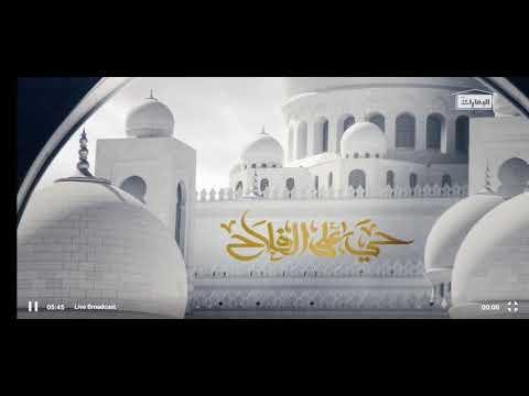 Ramadan 2020 | Iftar | Azan | Abu Dhabi | Sheikh Zayed Grand mosque |