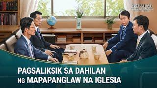 Pagsaliksik sa Dahilan ng Mapapanglaw na Iglesia (1/4) - Mapalad ang Mapagpakumbaba