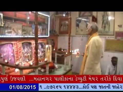 01-08-2015,Sanjubaba News,Ivn24News,Gujarati News,Gujarati Video