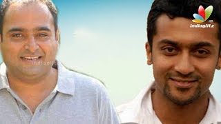 Surya to Team Up With Yaavarum Nalam Director Vikram Kumar | Tamil Cinema News