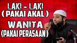 Perbedaan antara Laki laki & Perempuan ~ Ustadz Dr Khalid Basalamah, MA