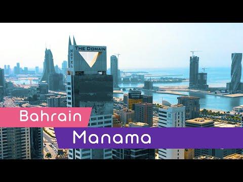 Manama - Bahrain 2021   Beauty of small country   Bald Guy