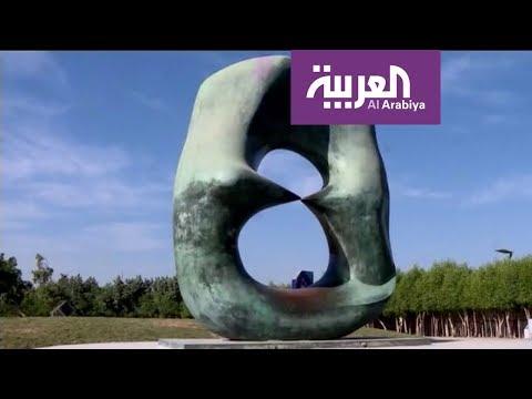 صباح العربية | جدة تحتضن أولَ مُتحف مفتوح للمجسمات الفنية  - نشر قبل 2 ساعة