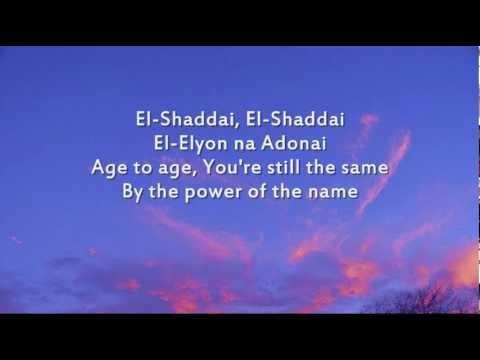 Amy Grant - El Shaddai - Instrumental with lyrics