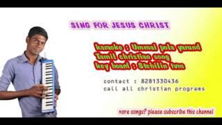 karaoke ummai pola yarund tamil christian song karaoke