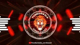 Jaha_Teri_Najar_Hai || Dhamal_Mix || Dj Ak Remix || Punekarwala Unreleased