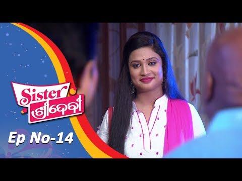 Sister Sridevi   Full Ep 14   16th Oct 2018   Odia Serial - Tarang TV thumbnail