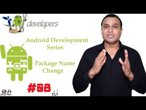 Android Development Series #8 Package Name Change in Android Studio 🔥in Hindi/Urdu
