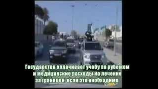 Какой была Ливия при Муаммаре Каддафи