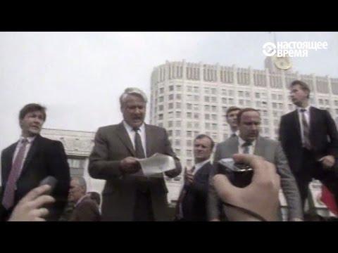 Личности в истории России - 5-
