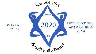 Karmiel USA 2020 - Kchi Lach