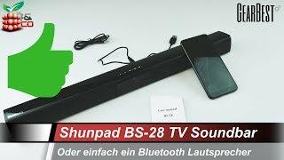 Shunpad BS-28 ТВ-саундбар або більший Bluetooth-динамік