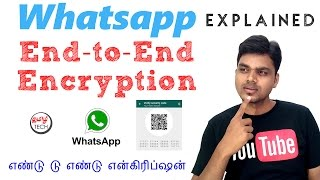 WhatsApp End to end Encryption - Explained | Tamil Tech
