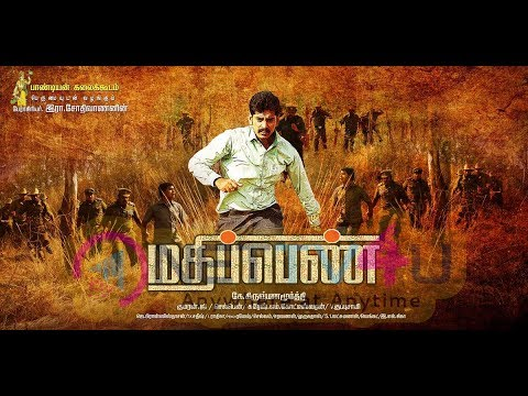 MATHIPEN Latest Tamil Movie Full HD | 2017  Entertainment| Speed Klaps
