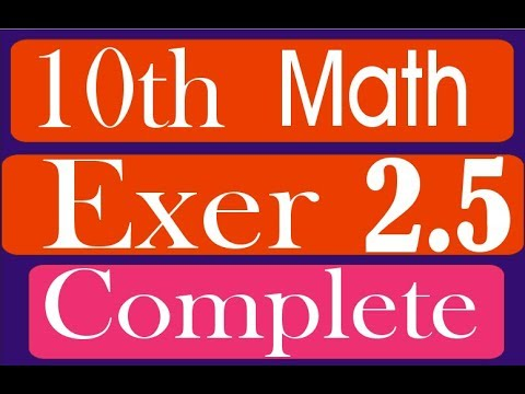Tenth 10th  class Mathematics Exercise  no 2.5   complete solved matric part 2 thumbnail