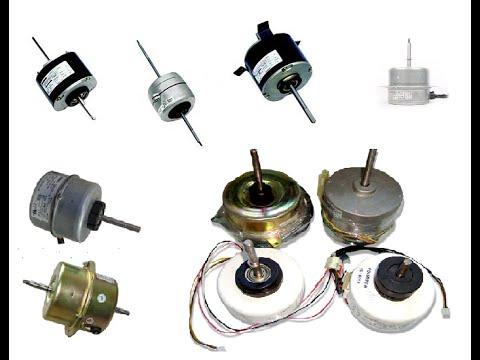 Como probar motor ventilador youtube - Motores de ventiladores de techo ...