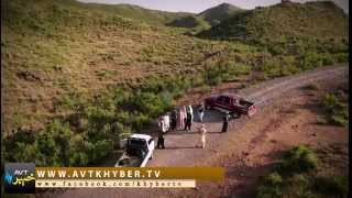 Za Pakhtoon Yum Full Drama HD - Part 1