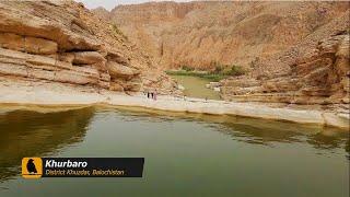 Trek To Ozano Waterfall Balochistan, Pakistan