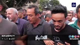 الفلسطينيون يشيعون جثمان الشهيدة عائشة الرابي - (13-10-2018)