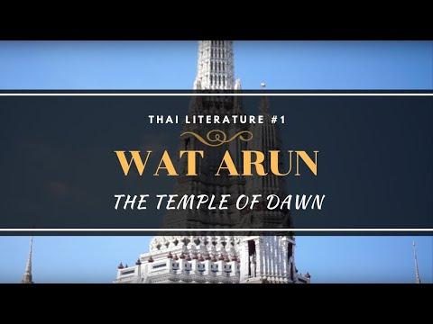 Thai Literature : Wat Arun