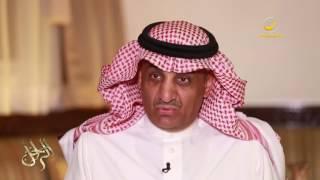 عبدالرحمن الناصر يتحدث عن علاقة والده الشاعر الراحل أحمد الناصر الشايع بالملك سعود رحمه الله