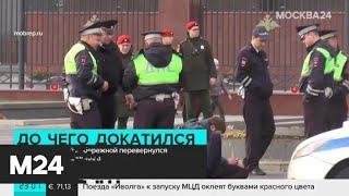 Смотреть видео На Фрунзенской набережной перевернулся автомобиль каршеринга - Москва 24 онлайн