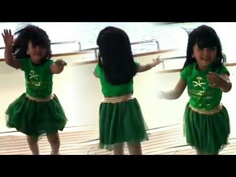 غزل ترقص 💃 على اغنية 🎶اي انا سعودي واحب السعودية 👌 اليوم الوطني السعودي 🎇