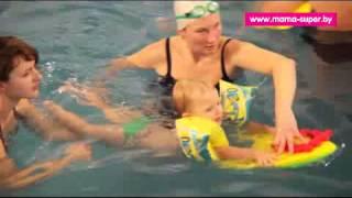 Детское плавание от 3 до 6 лет