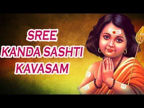 Kanda Sasti Kavasam Full with Lyrics in English – Chirta & Alamelu- Must Listen