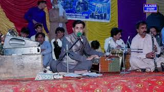 Janan Rakhleh | Pashto Ghazal | Mohsin Khattak | Pathan / Khattak Dance | Chapri | @Alaziz Studio