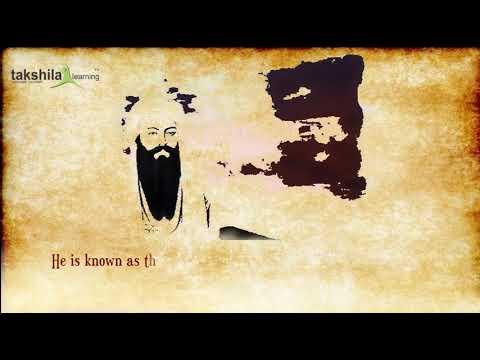 गुरु रामदास जी - Sikh's 4th Guru ( Ram Das Ji के जीवन का सारांश ) I Online Video I from YouTube · Duration:  2 minutes 3 seconds