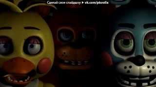 5 Ночей С Фредди под музыку MandoP Just Gold песня Голден Фредди Picrolla