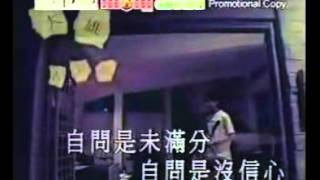 古巨基 - 大雄 KTV