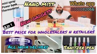 #nanospary #sanitizer  New sanitizer gadgets Avialble in market with best price whatsapp 8000082066