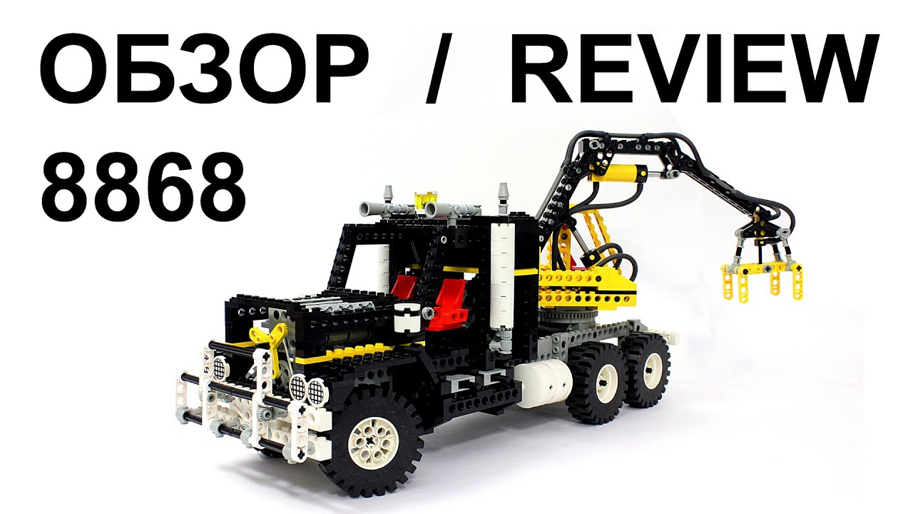 Lego Technic 8868 Claw Rig Truck Review – Грузовик с клешней – Легенды Лего  Техник – Обзор №10 - YouTube