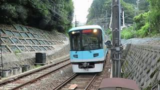京阪800系大谷駅到着急勾配40パーミル thumbnail