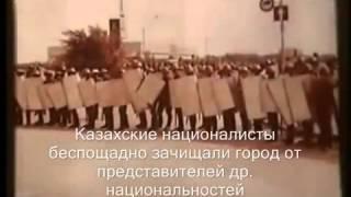 1989 ж  Жанаозен Новый Узень