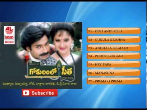 Telugu Hit Songs | Gokulamlo Seetha Movie Songs | Pavan Kalyan