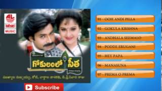 Telugu Hit Songs | Gokulamlo Seetha Movie Songs | Pavan Kalyan