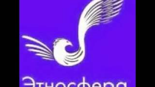 """""""ЭTНОСФЕРА"""" -- Фестиваль современной русской музыки."""