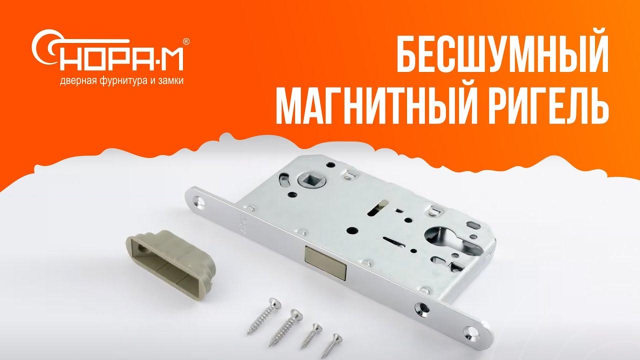 Преимущества магнитной дверной защелки