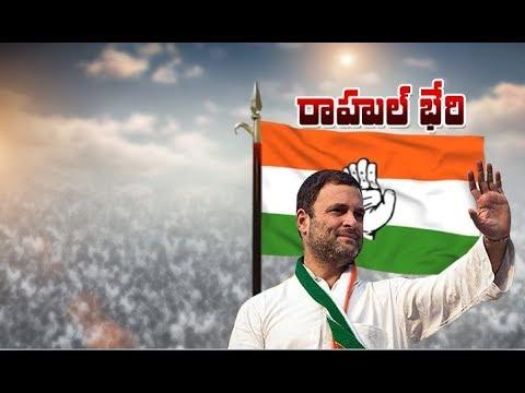 Interview With Congress leader Mohammed Ali Shabbir | Over Rahul Gandhi Praja Garjana Sabha
