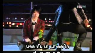 [Thai Sub] Without Words - Park Shin Hye (You
