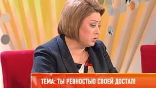 Игорь Васильев  Всё будет хорошо О ревности