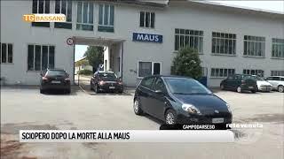 TG BASSANO (12/07/2018) - SCIOPERO DOPO LA MORTE ALLA MAUS