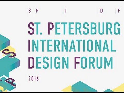 St. Petersburg International Design Forum 2016