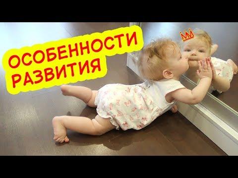 Ребенку 6 месяцев, Что должен уметь