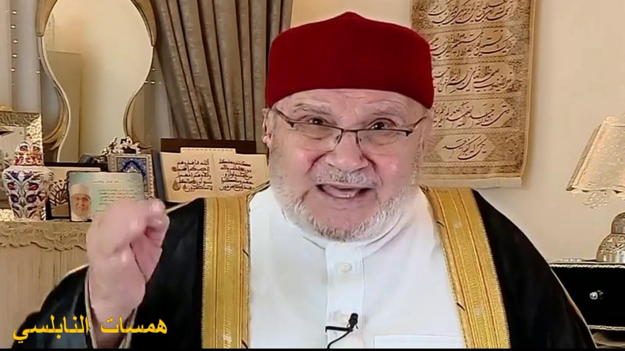 بعض صور الإعجاز العلمي في القرآن والسنة في لقاء خاص فضيلة الدكتور محمد النابلسي على قناة الجزيرة